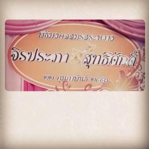 IMG_20140222_061927